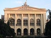 Antonín Dvořák Theatre