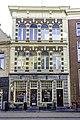 Oude Boteringestraat 4.jpg