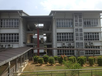 PERMATApintar National Gifted Center - Image: PERMAT Apintar Lab F1
