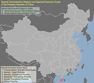 Special economic zones of China - Image: PR China SAR & SEZ English