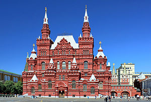 State Historical Museum - State Historical Museum, as seen from the Red Square