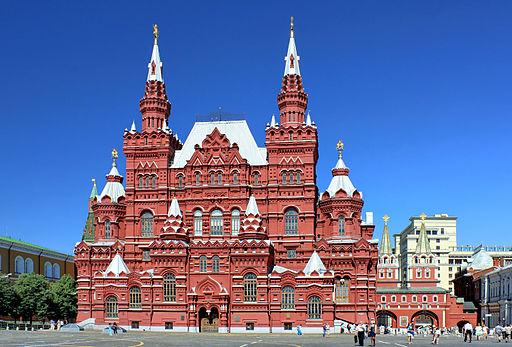 Państwowe Muzeum Historyczne w Moskwie 01