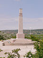 Pakozd 1848 Battle Memorial 02.jpg