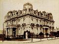 Palacio Ortiz Basualdo ca 1910 (AGN).jpg