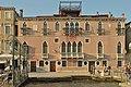 Palazzo Fondamenta Zattere 919-922 Canale Giudecca Venezia.jpg