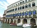 Palazzo Moro Lin gran canal san marco.jpg