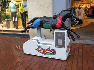 Kiddie ride - Coin-operated horse ride