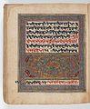 Panjabi Manuscript 255 Wellcome L0025410.jpg