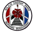 Papar District Council Emblem.png