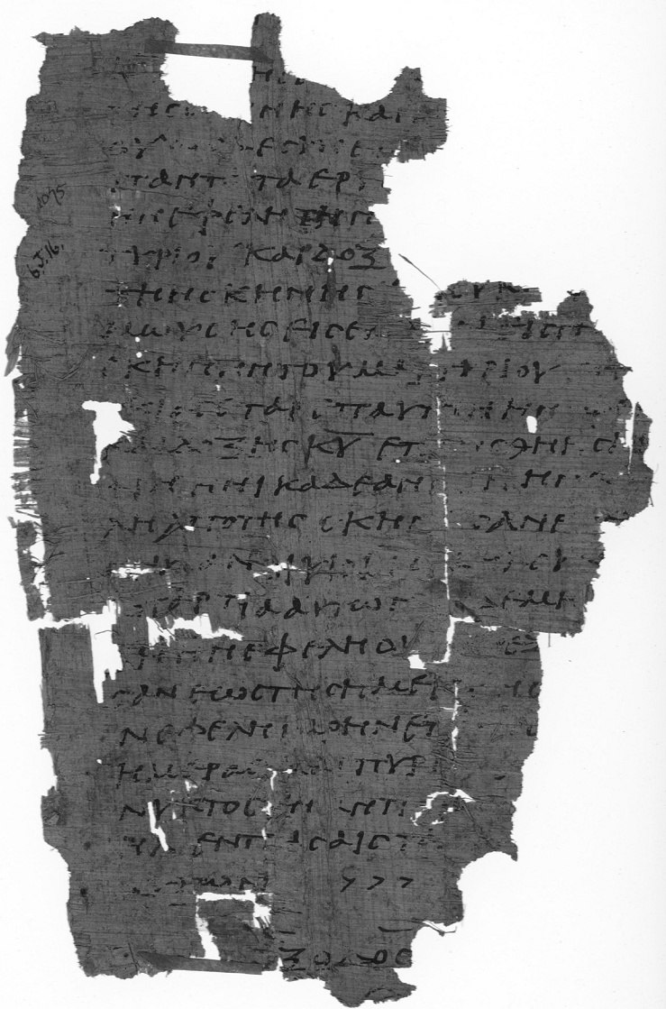 Papyrus Oxyrhynchus 1075 - British Library Papyrus 2053 recto - Book of Exodus 40