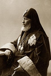 Patriarch Kyrion II of Georgia