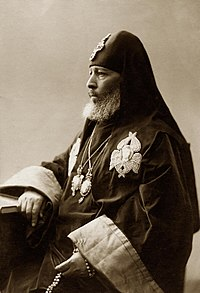 Kyrion II of Georgia Patriarch Kyrion II of Georgia.jpg
