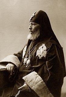 Georgian saint