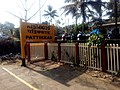 Pattikkad railway station 02.jpg