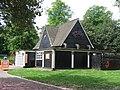 Pedro's, Chapelfield Gardens, Norwich - geograph.org.uk - 170662.jpg