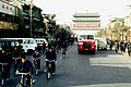 Pekín 1978 11.jpg
