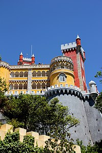 Pena National Palace IMG 6998.JPG