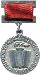 Peoples Teacher of the USSR award