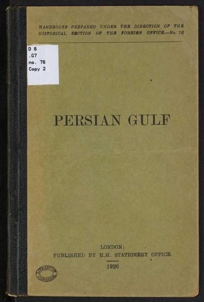 File:Persian Gulf WDL11771.pdf