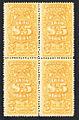 Peru 1880 F67.jpg
