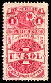Peru 1896-98 Revenue F116.jpg