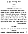 Peshitta psalms in Aramaic.png