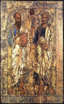Бог хорошо бы в ощутимую помощь.  Икона апп.Петру и Павлу, XI в.
