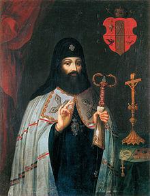 Петро ІІІ (Могила)