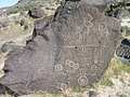 Petroglyphs at Map Rock near Marsing Idaho 6.jpg