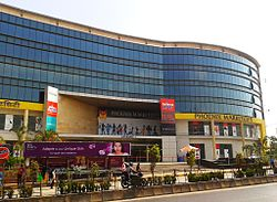 Phoenix Market city mall, opened in 2011