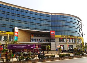 Lal Bahadur Shastri Marg - Phoenix MarketCity on LBS Marg in Kurla (West)