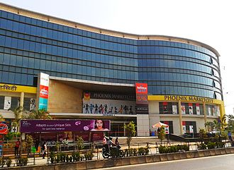 Kurla - Phoenix Market city mall, opened in 2011
