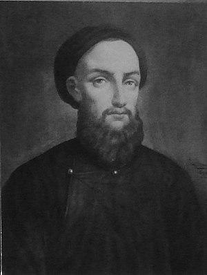 Pierre Dumoulin-Borie - Pierre Borie (1808-1838).
