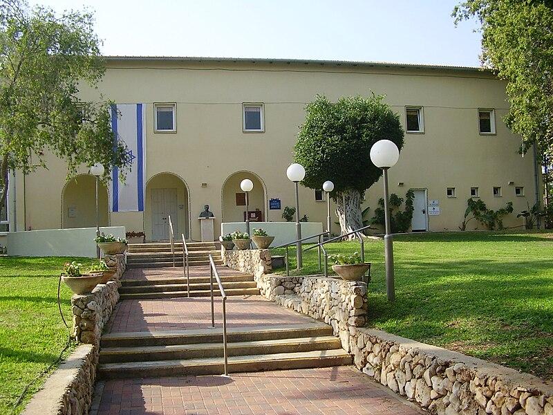 בית לוין בכפר שמריהו