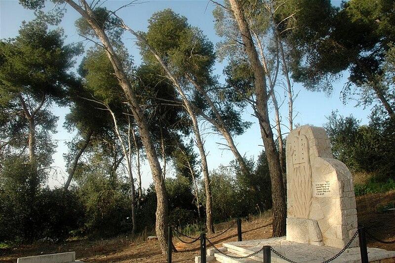 אנדרטה לזכר קדושי השואה