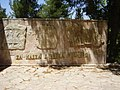 PikiWiki Israel 12584 monument to fallen jewish soldiers in the polish a.jpg