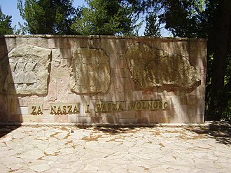 """For our freedom and yours - Motto: """"For our freedom and yours"""" from monument in Jerusalem commemorating Jewish soldiers in the Polish Army fighting against Nazi Germany 1939-1945."""