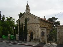 PikiWiki Israel 13200 St Pauls Church in Jerusalem.jpg
