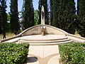 PikiWiki Israel 19363 War memorial in Neve-Yamin Israel.JPG