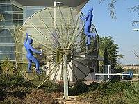 PikiWiki Israel 53143 communication plate sculpture by yael zimbalista.jpg