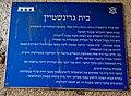 PikiWiki Israel 73505 wolf aryeh greenstein.jpg