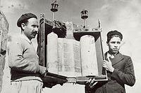 PikiWiki Israel 9238 Torah Book in Porat.jpg