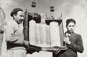 Porat - Torah scroll of the village synagogue in the 1950s