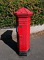 Pillar Box beside Number 48, Parkhill Road, Bexley (II).jpg