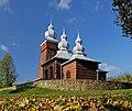 Piorunka, cerkiew św. św. Kosmy i Damiana (HB2).jpg