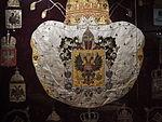 Plafond of suspended coronation canopy (1896, Kremlin) by shakko - detail 01.JPG