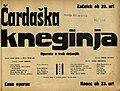 Plakat za predstavo Čardaška kneginja v Narodnem gledališču v Mariboru 22. marca 1931.jpg
