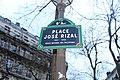 Plaque place Rizal Paris 2.jpg