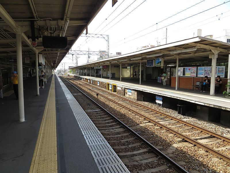 File:Platform from Nigawa Station IMG 7325-2 20130823.JPG