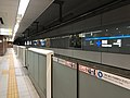 Platform of Fukudai-mae Station.jpg